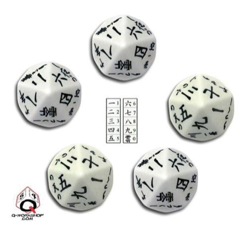 japanese d10 dice set white black