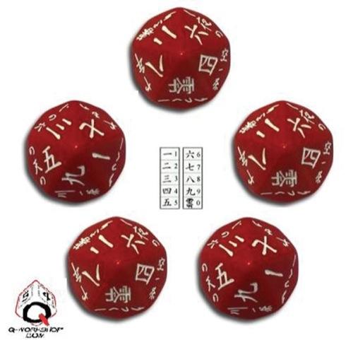japanese d10 dice set red white