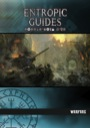 Entropic Guides: Warfare (EGS) PDF