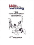 Wild World Wrestling RPG: RWF Promotion Book PDF