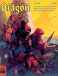Dragon 112 Cover