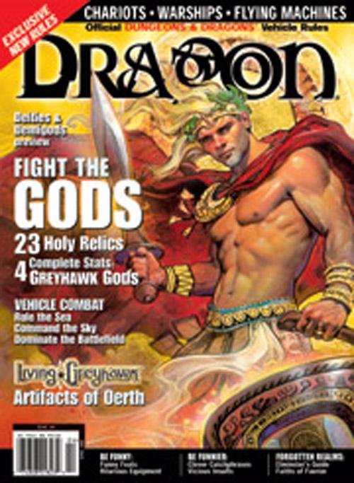 Dragon Issue #294