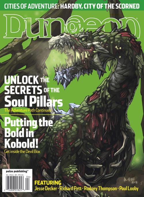 Cover of Secrets of the Soul Pillars