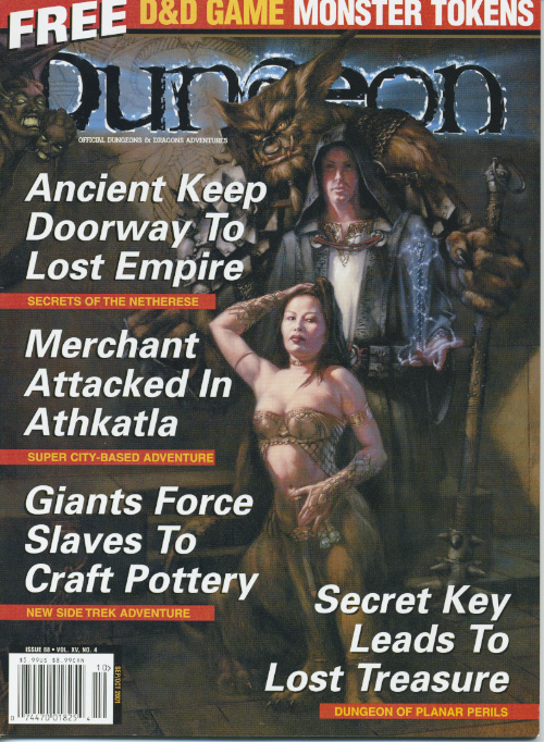 Cover of The Seventh Arm